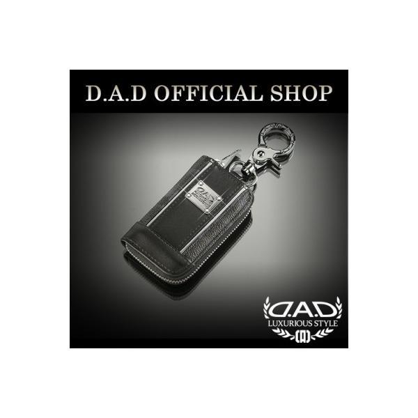 D.A.D (GARSON/ギャルソン) LUXURY スマートキーケース タイプ ブラックレパード4560318755642 DAD|dad