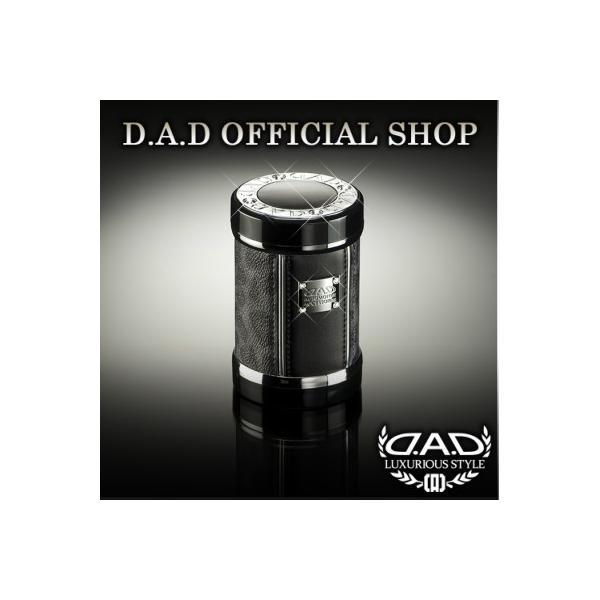 D.A.D (GARSON/ギャルソン) LUXURY アッシュボトル タイプ ブラックレパードDAD 4560318755727|dad