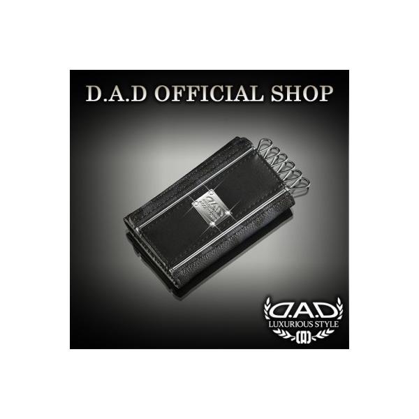 D.A.D (GARSON/ギャルソン) キーケース ブラックレパード 4560318755567 DAD|dad