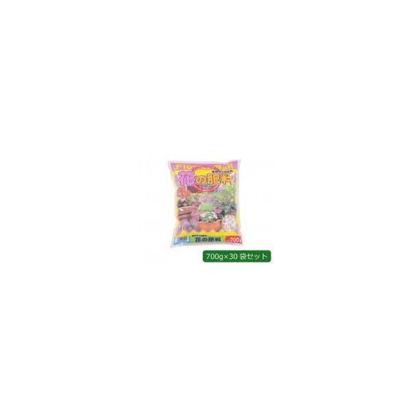 あかぎ園芸 緩効性化成肥料 花の肥料 フラワーボール 700g×30袋ガーデニング 鉢花 ひりょう 代引き不可 宅配便 メーカー直送(ギフト対応不可)