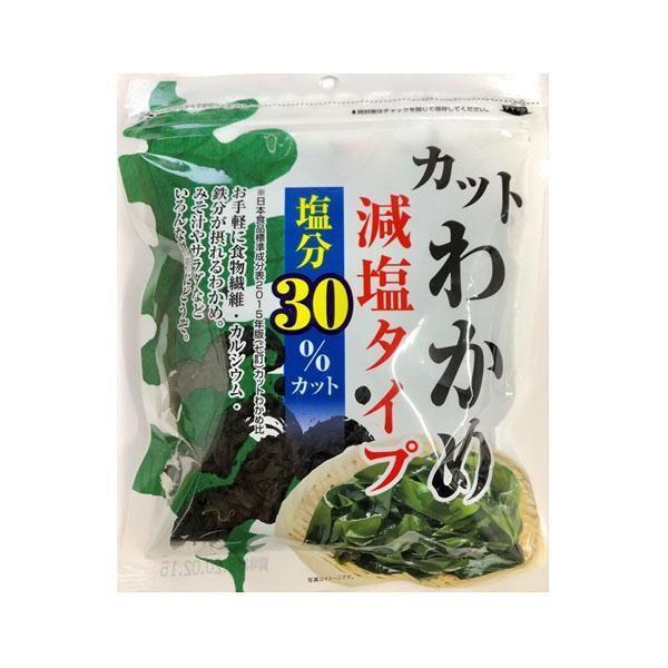 日高食品 中国産カットわかめ 減塩タイプ 36g×20袋 代引き不可 宅配便 メーカー直送(ギフト対応不可)