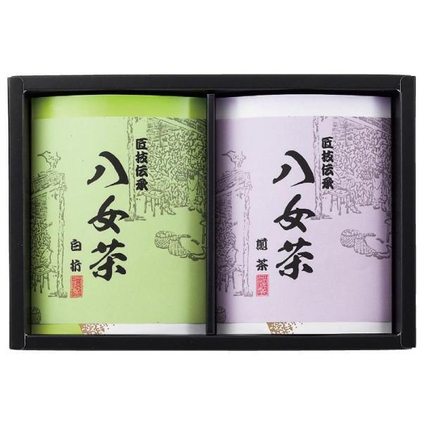 八女茶ギフト SGY-20 7046-023 代引き不可 宅配便 メーカー直送(ギフト対応不可)