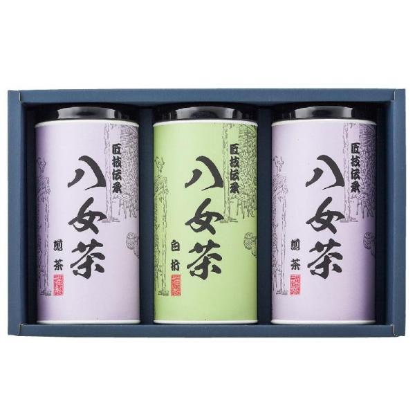 八女茶ギフト SGY-50 7046-069 代引き不可 宅配便 メーカー直送(ギフト対応不可)