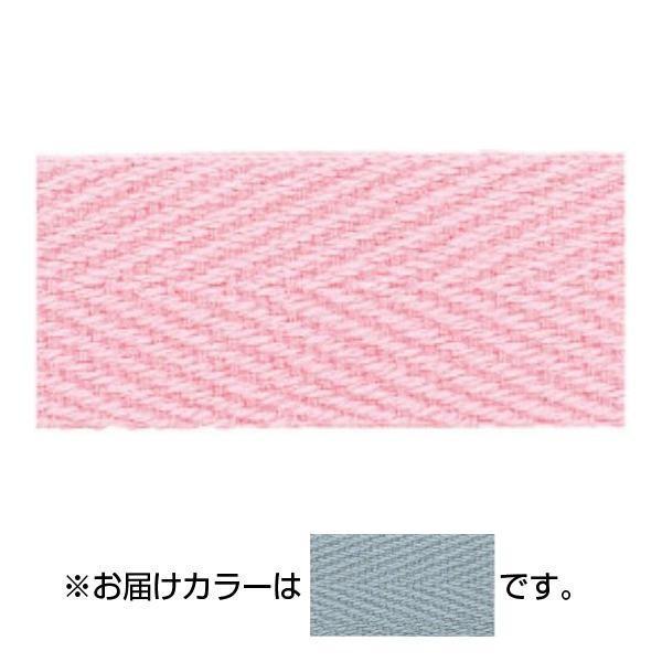 ハマナカ ファッションテープ H741-400-031 宅配便 メーカー直送(ギフト対応不可)