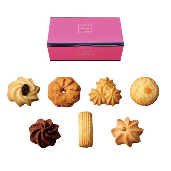 クッキー詰め合わせ ピーチツリー ピンクボックスシリーズ アラモード 3箱セットギフト 焼き菓子 スウィーツ 代引き不可 宅配便 メーカー直送(ギフト対応不可