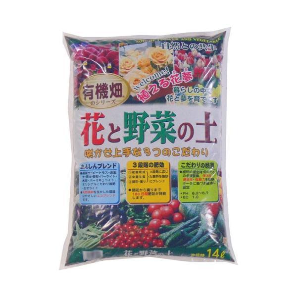 あかぎ園芸 有機畑 花と野菜の土 14L 4袋 代引き不可 宅配便 メーカー直送(ギフト対応不可)