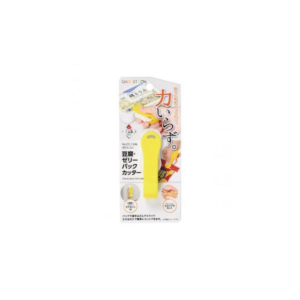 パール金属 ガジェコン 豆腐・ゼリーパックカッター CC-1246 宅配便 メーカー直送(ギフト対応不可)