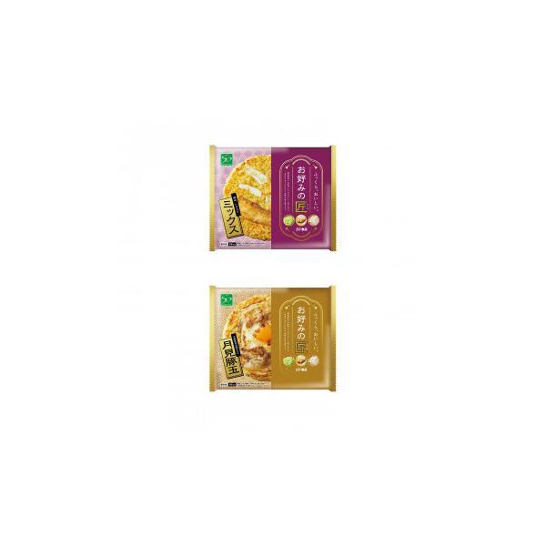 冷凍食品 お好み焼の匠 ミックス&月見豚玉 各5枚 代引き不可 宅配便 メーカー直送(ギフト対応不可)
