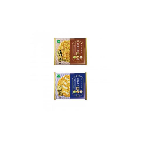 冷凍食品 お好み焼の匠 モダン焼きイカ玉 各5枚 代引き不可 宅配便 メーカー直送(ギフト対応不可)