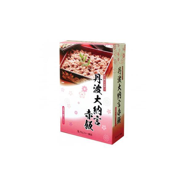 アルファー食品 丹波大納言赤飯 566g(3人前×2セット)×10箱セット 代引き不可 宅配便 メーカー直送(ギフト対応不可)