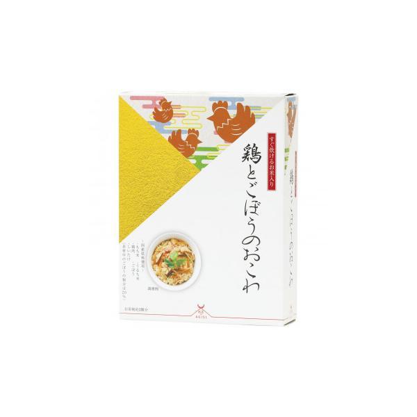 アルファー食品 出雲のおもてなし 鶏とごぼうのおこわ 8箱セット 代引き不可 宅配便 メーカー直送(ギフト対応不可)