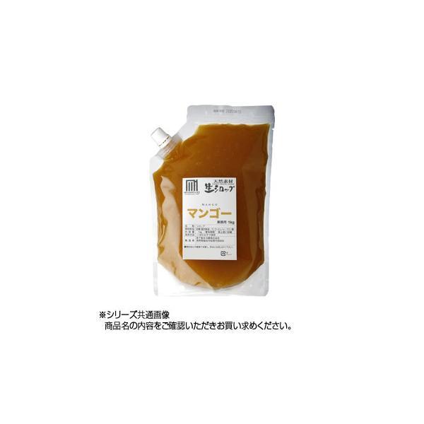 かき氷生シロップ マンゴー 業務用 1kg 3パックセット 代引き不可 宅配便 メーカー直送(ギフト対応不可)