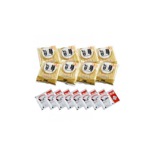 「旨麺」長崎ちゃんぽん 8食セット FNC-8 代引き不可 宅配便 メーカー直送(ギフト対応不可)