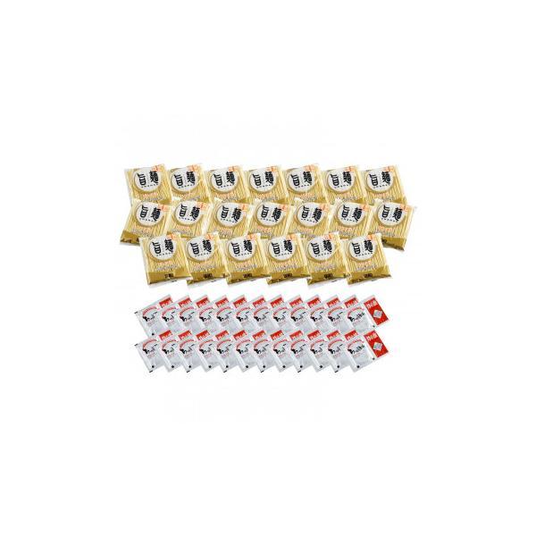「旨麺」長崎ちゃんぽん 20食セット FNC-20 代引き不可 宅配便 メーカー直送(ギフト対応不可)