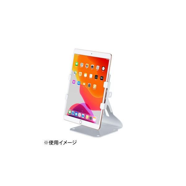 iPadスタンド CR-LASTIP29W 宅配便 メーカー直送(ギフト対応不可)