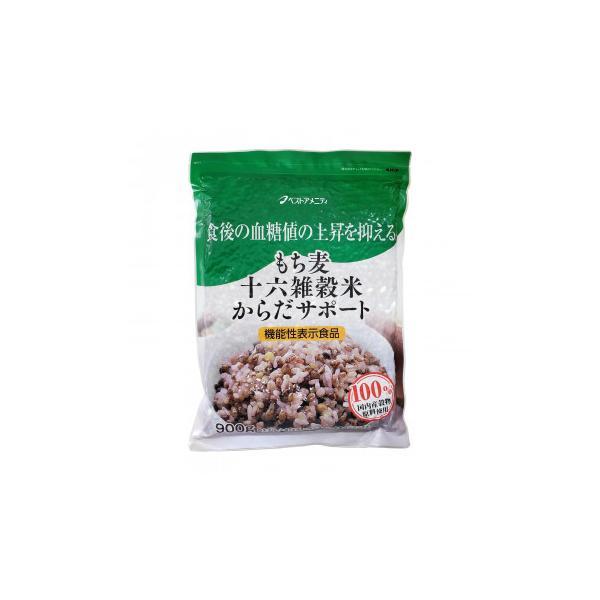 もち麦十六雑穀米からだサポート 900g×10セット Z01-950 代引き不可 宅配便 メーカー直送(ギフト対応不可)