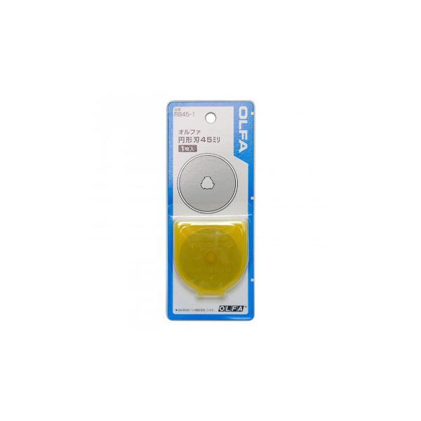 OLFA(オルファ)ロータリーカッター用替刃L45mmRB45-103-321メーカー直送(ギフト対応不可)
