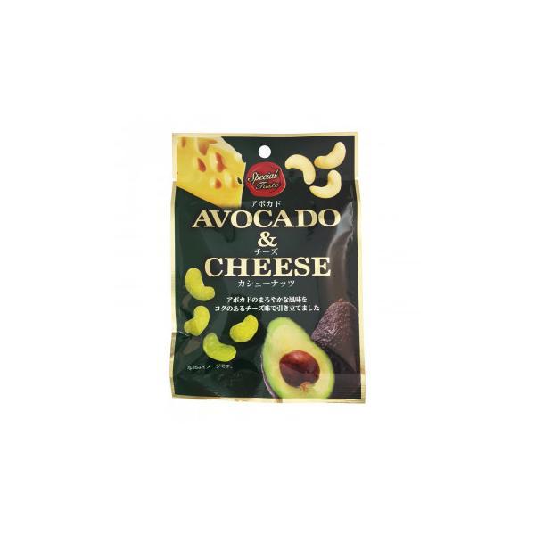 タクマ食品 アボカドチーズカシュー 6×20個入 代引き不可 宅配便 メーカー直送(ギフト対応不可)