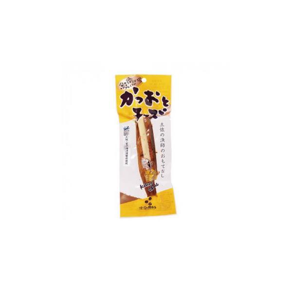 吉永鰹節店 魚まるかじり かつおとチーズ  20個セット 代引き不可 宅配便 メーカー直送(ギフト対応不可)