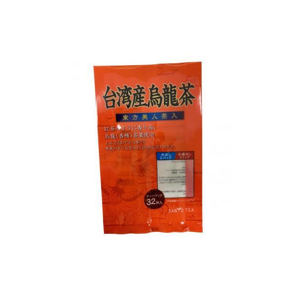 台湾産烏龍茶 東方美人茶入りティーパック 12セット 業務用 徳用セット 代引き不可 宅配便 メーカー直送(ギフト対応不可)