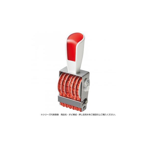 リピスター回転印 欧文6連(ゴシック体) 2号 ストッパー付 RS-6G2 宅配便 メーカー直送(ギフト対応不可)