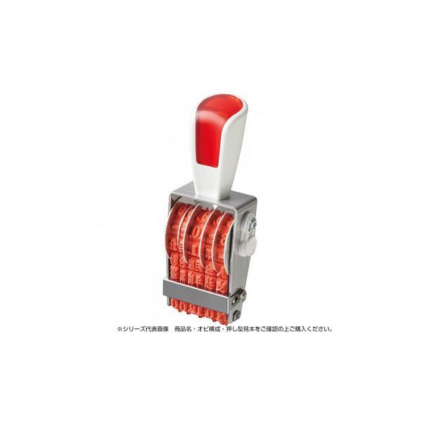 リピスター回転印 金額表示用(明朝体)  3号 ストッパー付 RS-K7M3 宅配便 メーカー直送(ギフト対応不可)