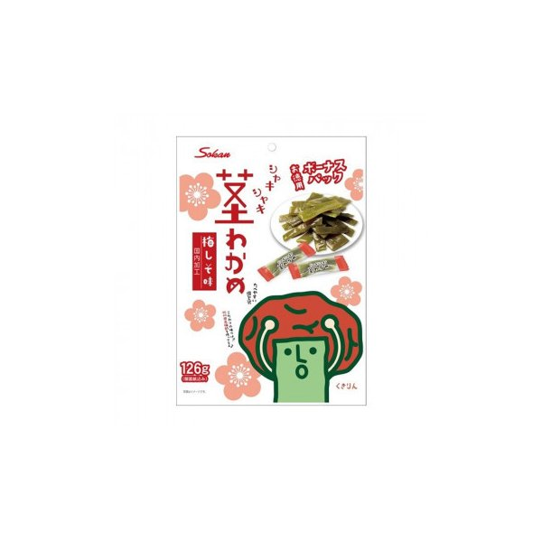 壮関 ボーナスパック茎わかめ 梅しそ味 126g×72袋 代引き不可 宅配便 メーカー直送(ギフト対応不可)
