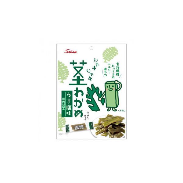 壮関 シャキシャキ茎わかめ うす塩味 80g×72袋 代引き不可 宅配便 メーカー直送(ギフト対応不可)