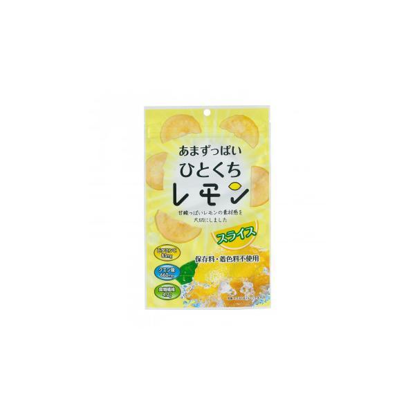 壮関 あまずっぱいひとくちレモン 60g×72袋 代引き不可 宅配便 メーカー直送(ギフト対応不可)