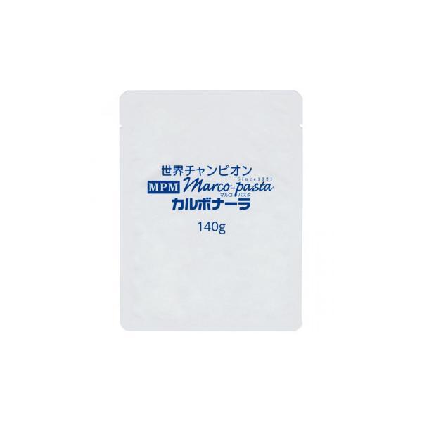 ミッション マルコカルボナーラ(業務用) 30食セット 代引き不可 宅配便 メーカー直送(ギフト対応不可)