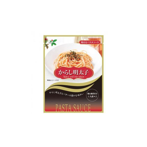 TOHO 桃宝食品 和えるパスタ辛子明太子 (26g×2)×80個入り 代引き不可 宅配便 メーカー直送(ギフト対応不可)