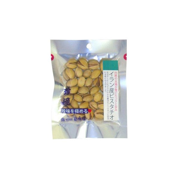 伍魚福 おつまみ 一杯の珍極 イラン産ピスタチオ 20g×10入り 18400 代引き不可 宅配便 メーカー直送(ギフト対応不可)
