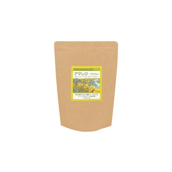 銀河コーヒー ブラジル アマレロ 豆のまま 350gのみやすい 珈琲豆 コーヒー豆 代引き不可 宅配便 メーカー直送(ギフト対応不可)
