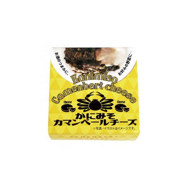 北都 かにみそカマンベールチーズ 缶詰 70g 10箱セット 宅配便 メーカー直送(ギフト対応不可)