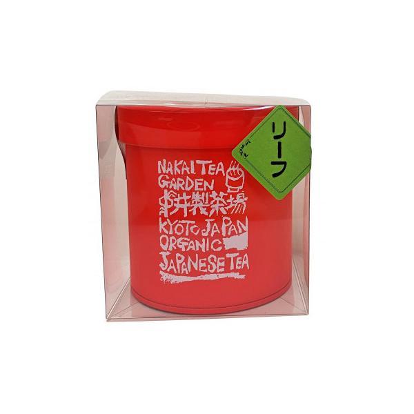 中井製茶場 有機栽培茶 和紅茶 リーフ(茶葉)タイプ 40g 2個セット J1105-8 代引き不可 宅配便 メーカー直送(ギフト対応不可)