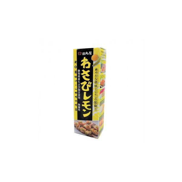 田丸屋本店 わさびレモン 28g 12本セット 代引き不可 宅配便 メーカー直送(ギフト対応不可)