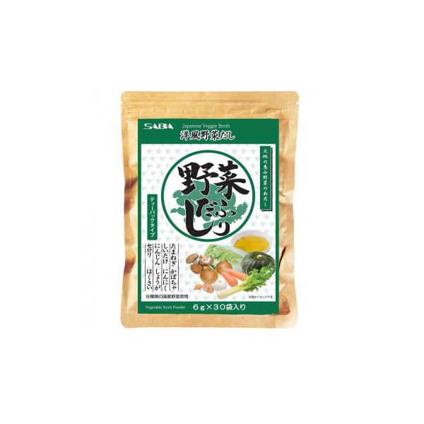 SABA  だしパックタイプ 野菜ふりだし 6.0g×30包×40袋 SB-966 代引き不可 宅配便 メーカー直送(ギフト対応不可)