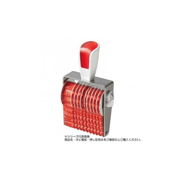 シルバー回転印 消費税表示用A 4号10連(ゴシック体) SRS-10G4 宅配便 メーカー直送(ギフト対応不可)