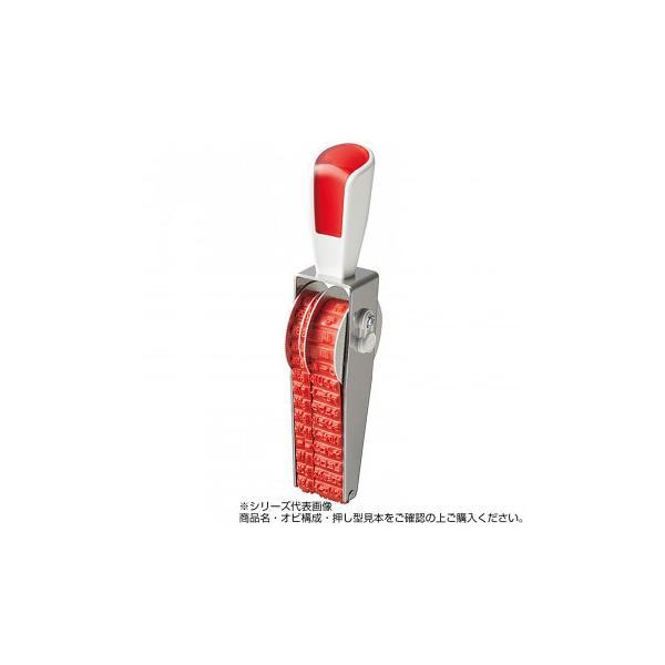 シルバー回転印 品質表示用B 4号3連(ゴシック体) SR-HIB4R 宅配便 メーカー直送(ギフト対応不可)