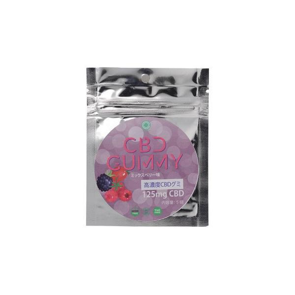 CBD GUMMY 高濃度CBDグミ No.90350400 (CBD含有量 25mg×5個入り) ミックスベリー味 宅配便 メーカー直送(ギフト対応不可)
