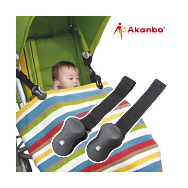 ベビーカー クリップ ブランケットクリップ 赤ん坊カンパニー ブラック 2個セット ベビーカー クリップ uv機能付  シューズクリップ  黒 シンプル 人気 おすすめ