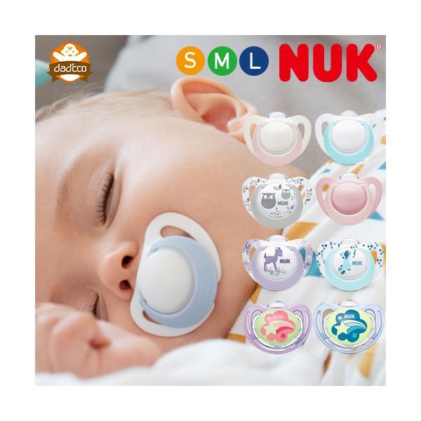NUK おしゃぶり ジーニアス ヌーク 新生児 s mサイズ いつから 0歳 6ヶ月 いつまで 1歳 18ヶ月 赤ちゃん おすすめ かわいい 消毒ケース付 2020年新作