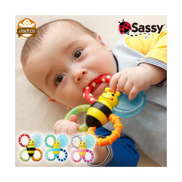 歯固め サッシー バンブルバイツ 赤ちゃん おもちゃ ラトル sassy はがため 歯がため ひんやり みつばち 生え始め 冷蔵庫 色 ベビー 0歳 3ヶ月 6ヶ月