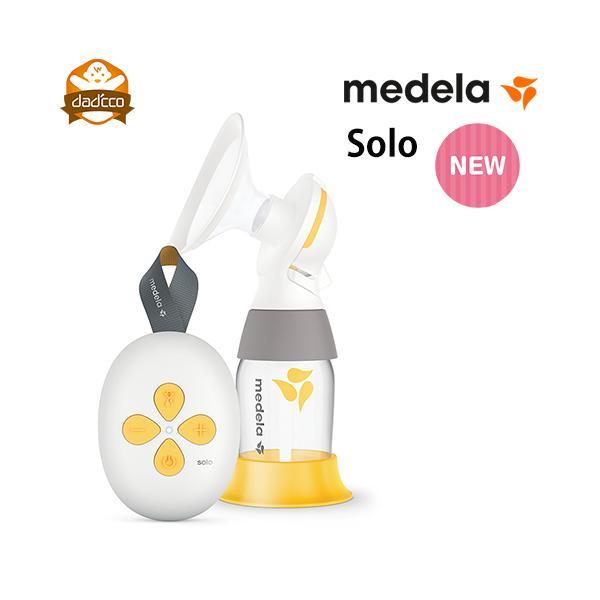 メデラ スイング 電動 さく乳器 シングルポンプ  日本正規品 medera 搾乳機 搾乳器 授乳 母乳 dadcco