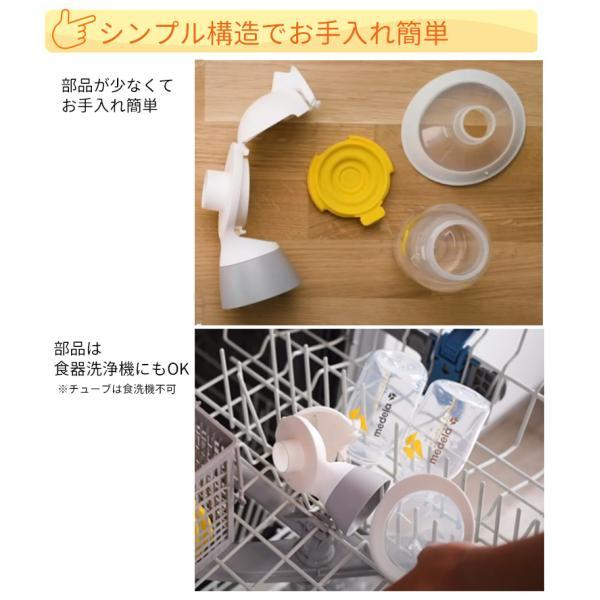メデラ スイング 電動 さく乳器 シングルポンプ  日本正規品 medera 搾乳機 搾乳器 授乳 母乳 dadcco 11