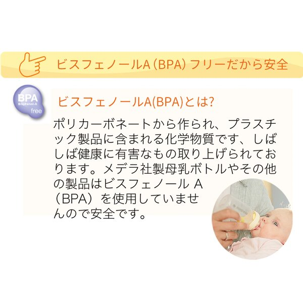メデラ スイング 電動 さく乳器 シングルポンプ  日本正規品 medera 搾乳機 搾乳器 授乳 母乳 dadcco 14