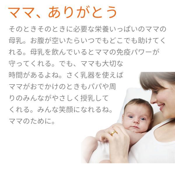 メデラ スイング 電動 さく乳器 シングルポンプ  日本正規品 medera 搾乳機 搾乳器 授乳 母乳 dadcco 03