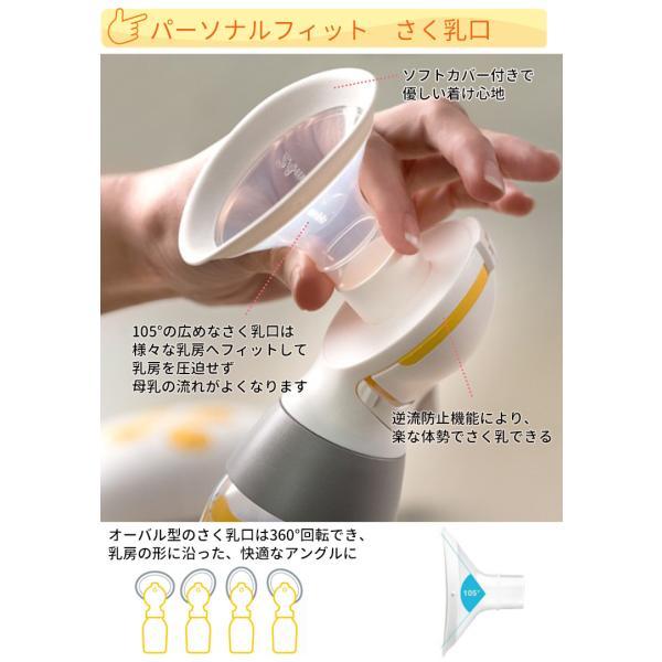 メデラ スイング 電動 さく乳器 シングルポンプ  日本正規品 medera 搾乳機 搾乳器 授乳 母乳 dadcco 10