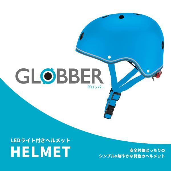 【NEW】\ミント新発売・DADWAY限定カラー/GLOBBER グロッバー LED ライト 付き ヘルメット     プロテクター 自転車 おしゃれ かわいい キックボード