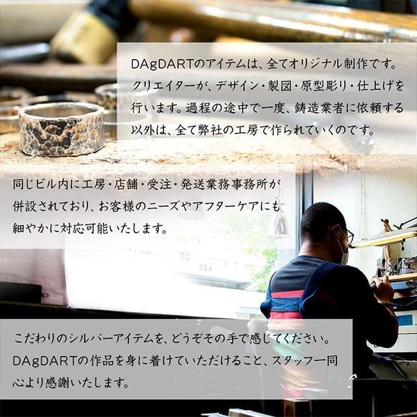 ゴルフ 銀製 グリーンフォーク DAgDART-ダグダート MS-050 dagdart 03